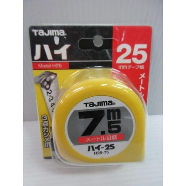 タジマ ハイ 25mm テープ幅 7.5m メートル両面目盛 H25-75BL コンベックス 巻尺 コンベ スケール