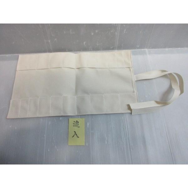 布製 追入 のみ 袋 ノミ巻 10号 白 鑿 ノミ ケース 工具袋 大工 建築 建設 内装 造作 のみ差し のみ袋 ツール袋 収納 収納ケース