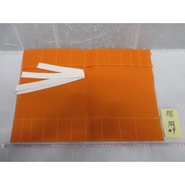 布製 たたきのみ巻 のみ袋 ノミ巻 9号 オレンジ 鑿 ノミ ケース 工具袋 大工 建築 建設 内装 造作 のみ袋 ツール袋 収納 収納ケース