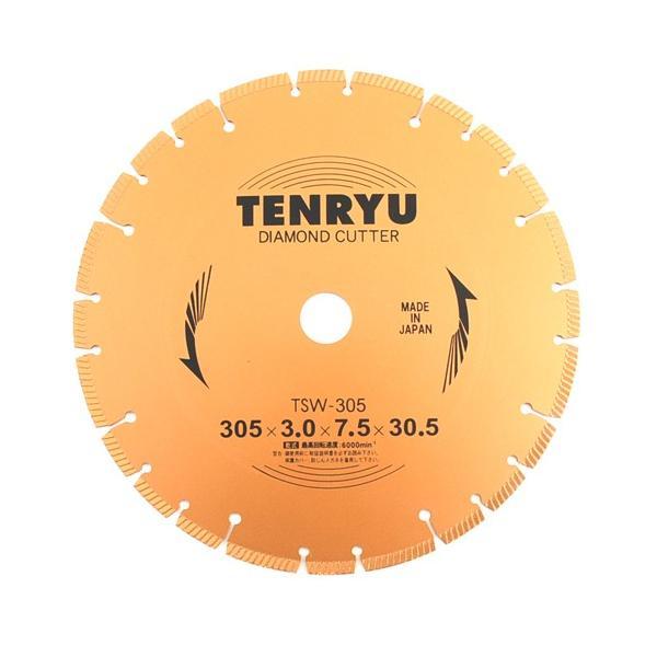 藤原産業 天龍 製鋸 TENRYU ダイヤモンド カッター 乾式用 305X3.0X30.5 天龍製鋸 エンジンカッター 用 コンクリート 用 コンクリ