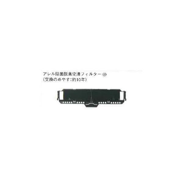 三菱 エアコン 部材 換用空気清浄フィルター【MAC-302FT】(506-302)アレル除菌脱臭空清フィルターB  (1枚)