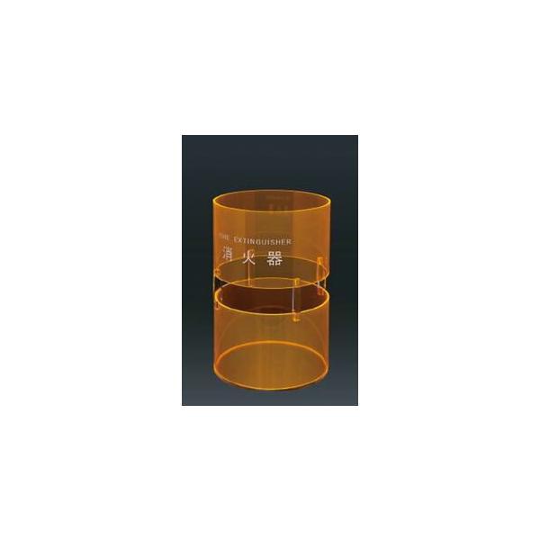 ###u.神栄ホームクリエイト【SK-FEB-FG330】消火器ボックス(据置型)