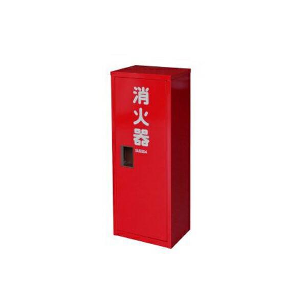サンダイヤ 部材【BF-101S】消火器格納箱 (ステンレス製)