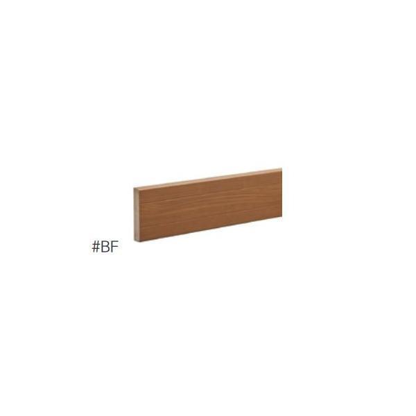 ##TOTO アクセサリー【EWT44B082】フリースタイル手すり 後付け補強板 4m 80幅 厚さ20mm