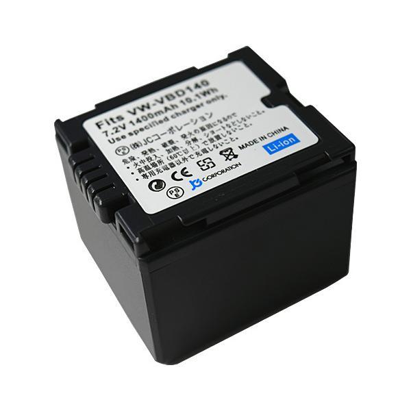 日立(HITACHI) DZ-BP14S/14SJ/ パナソニック(Panasonic) VW-VBD140 互換バッテリー|iishop2|02
