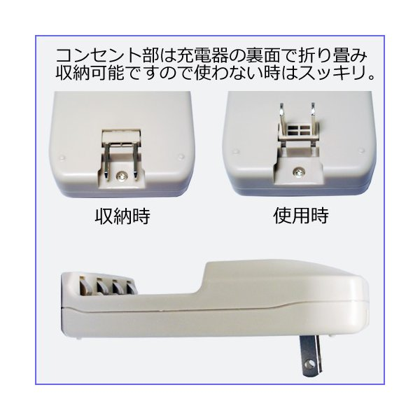 iieco 充電器 単3/単4 対応 4本同時充電可能 充電式電池専用 BC-0905A  エネループ等にも対応|iishop2|02