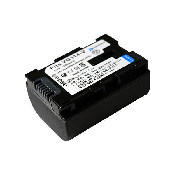 2個セット ビクター(Victor) BN-VG114 互換バッテリー (VG107 / VG114 /VG121 VG138 )|iishop2|02