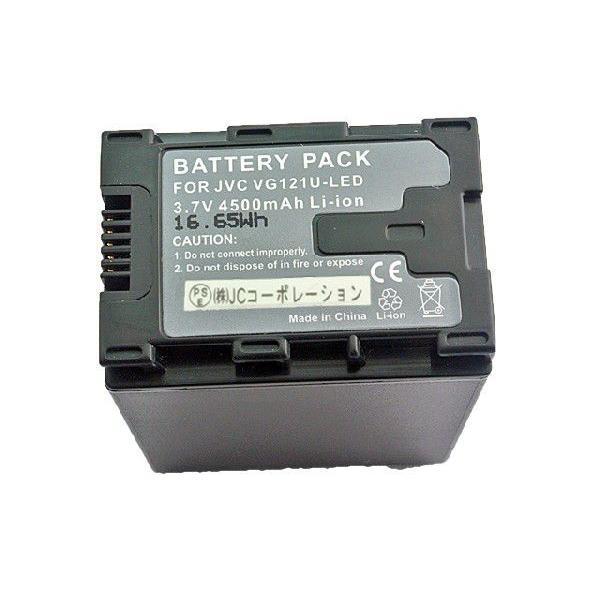 (大容量) ビクター(Victor) BN-VG121 対応 互換バッテリー(LED)|iishop2|04