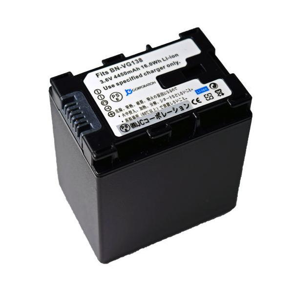 2個セット ビクター(Victor) BN-VG138 互換バッテリー (VG107 / VG114 /VG121 VG138 )|iishop2|02