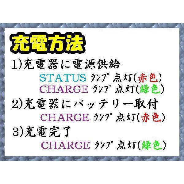 充電器(AC) キャノン(Canon) BP-808/BP-809/BP-819/BP-827 対応充電器|iishop2|02