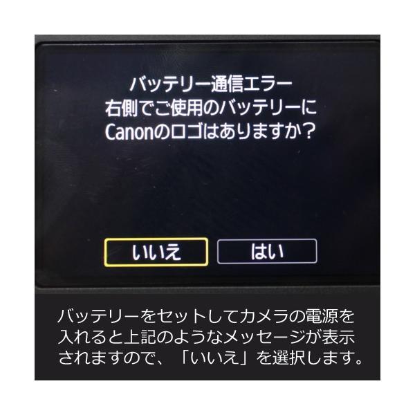充電器セット キャノン(Canon) LP-E17 互換バッテリー + 充電器|iishop2|02