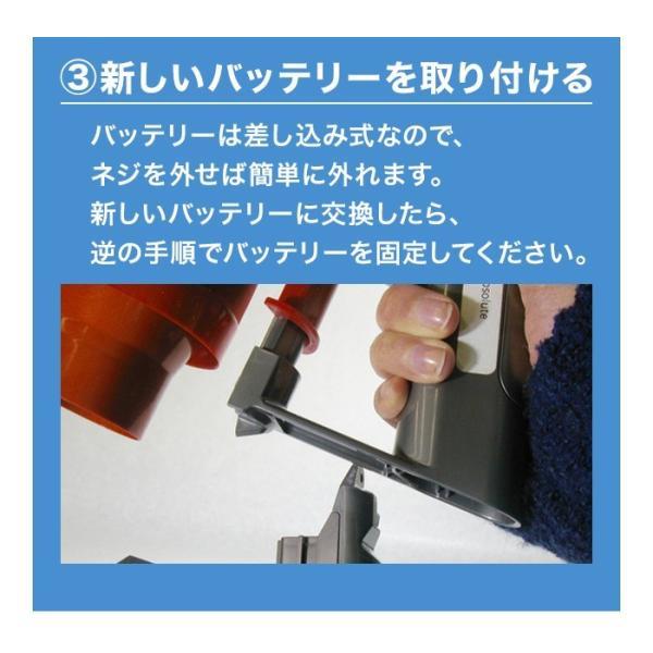 ダイソン V6 DC58 DC59 DC61 DC62 DC72 DC74 / SV09 SV08 SV07 SV04 対応 バッテリー 大容量 3.0Ah コードレスクリーナー 掃除機|iishop2|12
