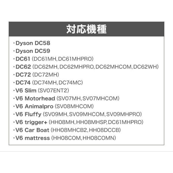 ダイソン V6 DC58 DC59 DC61 DC62 DC72 DC74 / SV09 SV08 SV07 SV04 対応 バッテリー 大容量 3.0Ah コードレスクリーナー 掃除機|iishop2|09