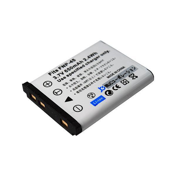 フジフィルム(FUJIFILM) NP-45 / NP-45A / NP-45S 互換バッテリー