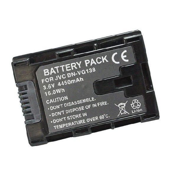 充電器セット ビクター(Victor) BN-VG138 互換バッテリー + 充電器(AC)|iishop2|02