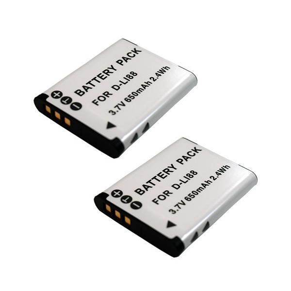 2個セット ペンタックス(PENTAX) D-LI88/DB-L80 互換バッテリー