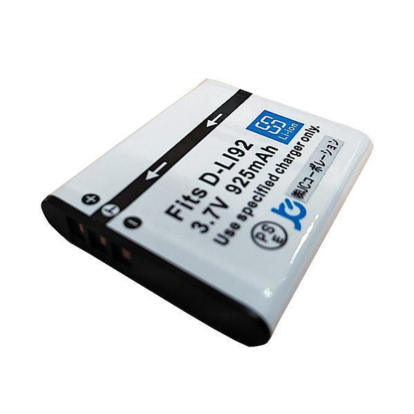 ペンタックス(PENTAX) D-LI92 互換バッテリー