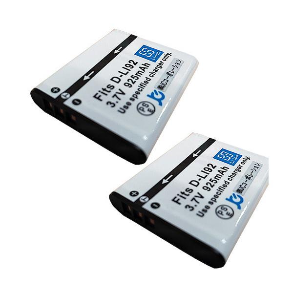 2個セット ペンタックス(PENTAX) D-LI92 互換バッテリー