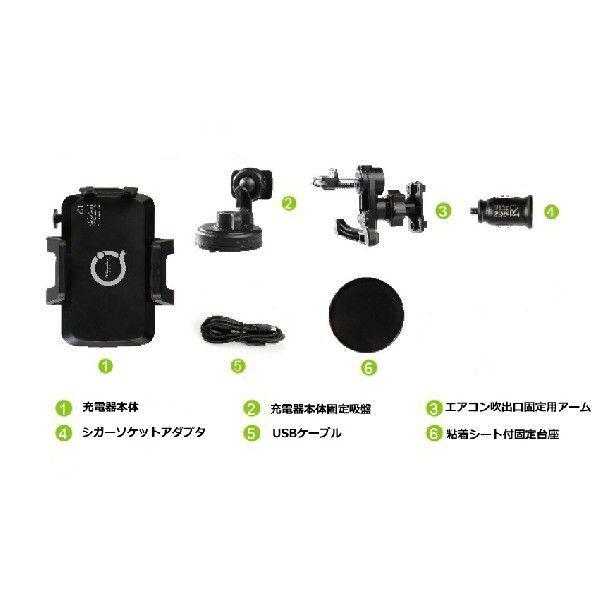 Qi チー規格携帯各種対応 車載型ワイヤレス充電器|iishop2|02
