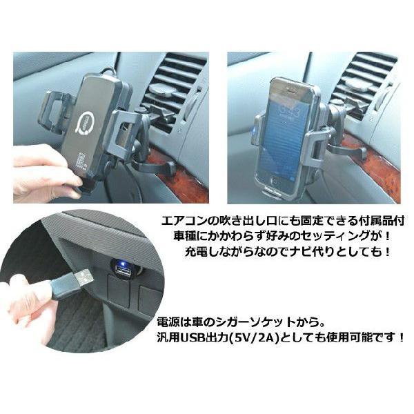 Qi チー規格携帯各種対応 車載型ワイヤレス充電器|iishop2|03