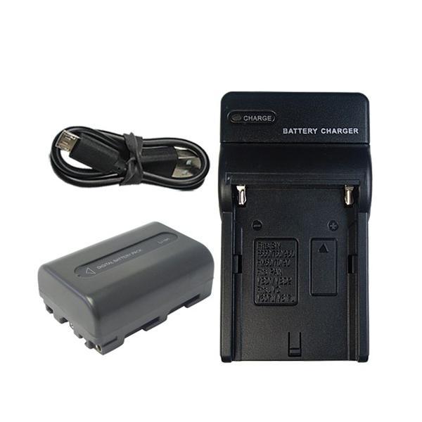 充電器セット ソニー(SONY) NP-FM30 / NP-FM50 / NP-QM50 互換バッテリー + 充電器(USB)