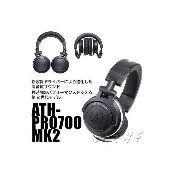 Audio-technica 密閉型Djモニターヘッドホン ブラック Ath-pro700mk2