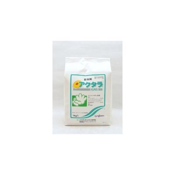 殺虫剤 アクタラ 粒剤 1Kg