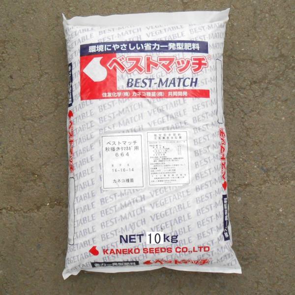 カネコ種苗 肥料 ベストマッチ 秋播きタマネギ用664 20kg