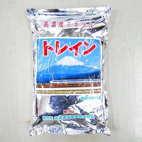 粉状 液肥 トレイン 5kg