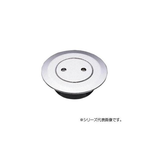 三栄 ショッピング SANEI H52-2-150 舗 兼用ツバ広掃除口