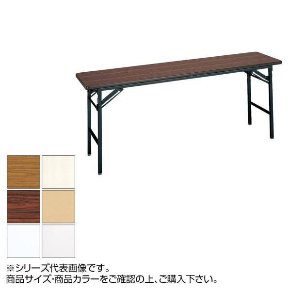 トーカイスクリーン 折り畳み会議テーブル モデル着用 注目アイテム スライド式 ソフトエッジ巻 ホワイト 最安値 代引き不可 ST-156N 棚なし