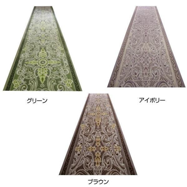 モダンオーナメント 廊下敷き 廊下マット 安値 アイボリー 定番 65×540cm