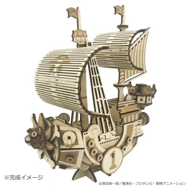Wooden Art ki-gu-mi ワンピース Ver. 倉庫 サニー号 MEGA サウザンド プレゼント
