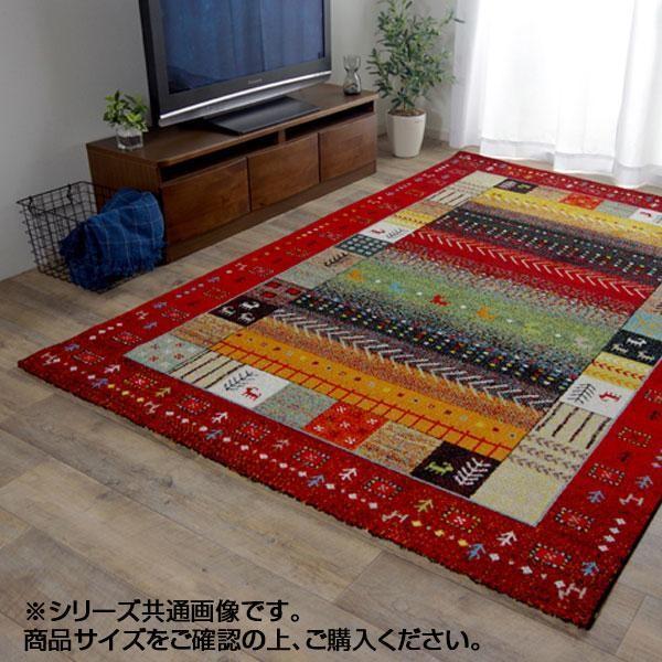 トルコ製 発売モデル ウィルトン織カーペット ラグ イビサ 約160×230cm [並行輸入品] 2348339 レッド
