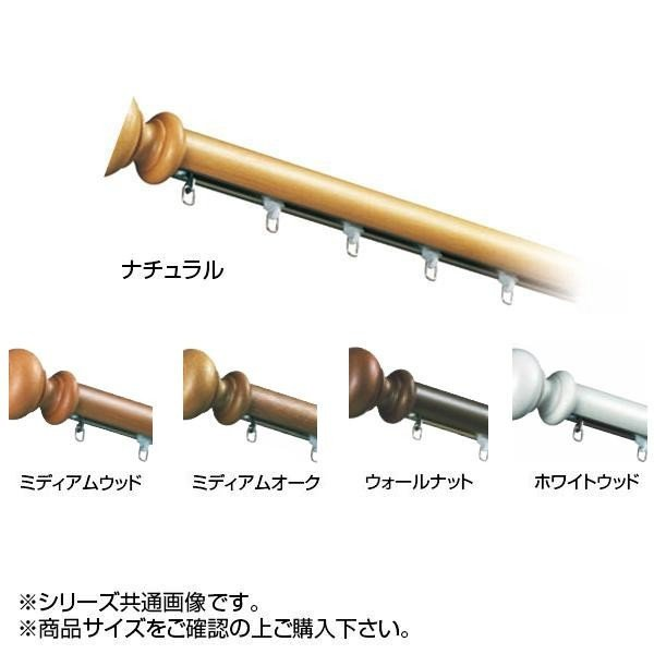 岡田装飾 装飾カーテンレール OS 信頼 Eスターレール キャップA 全国どこでも送料無料 3.1m 代引き不可 シングルセット ホワイトウッド 22AS31WW