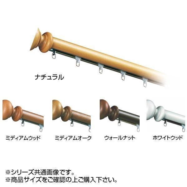 岡田装飾 装飾カーテンレール OS Eスターレール 超安い キャップB 3.1m ミディアムウッド 待望 代引き不可 22BS31MW シングルセット