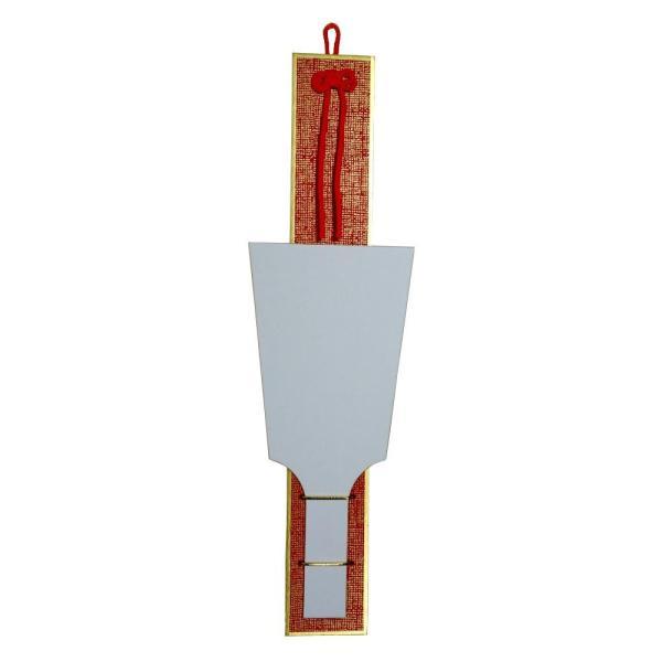 羽子板掛 画仙貼羽子板1枚セット 期間限定 赤 バーゲンセール 0936 30枚
