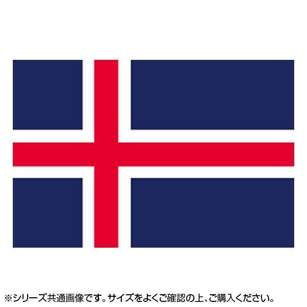 N国旗 永遠の定番 アイスランド No.2 アウトレット☆送料無料 22804 W1350×H900mm