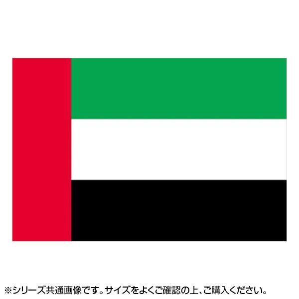 N国旗 アラブ首長国連邦 No.2 新作入荷!! 22824 W1350×H900mm 本物