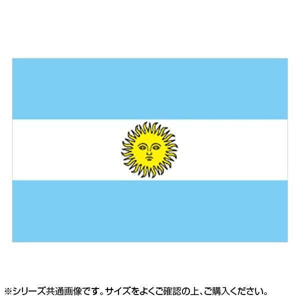 即出荷 N国旗 日本 アルゼンチン No.2 W1350×H900mm 22832