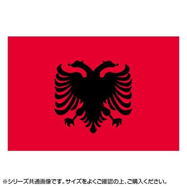 N国旗 アルバニア 新作アイテム毎日更新 全品送料無料 No.2 W1350×H900mm 22836