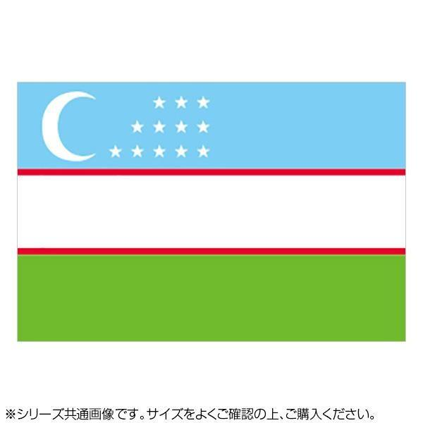 N国旗 ウズベキスタン 爆売り No.2 W1350×H900mm 22896 1着でも送料無料