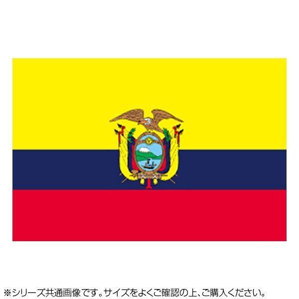 N国旗 エクアドル 全国一律送料無料 No.2 40%OFFの激安セール 22904 W1350×H900mm
