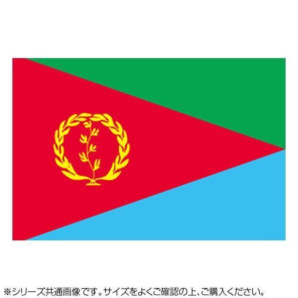 N国旗 信用 エリトリア No.2 W1350×H900mm AL完売しました。 22920