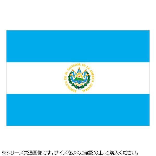 N国旗 エルサルバドル 激安卸販売新品 No.2 登場大人気アイテム 22924 W1350×H900mm