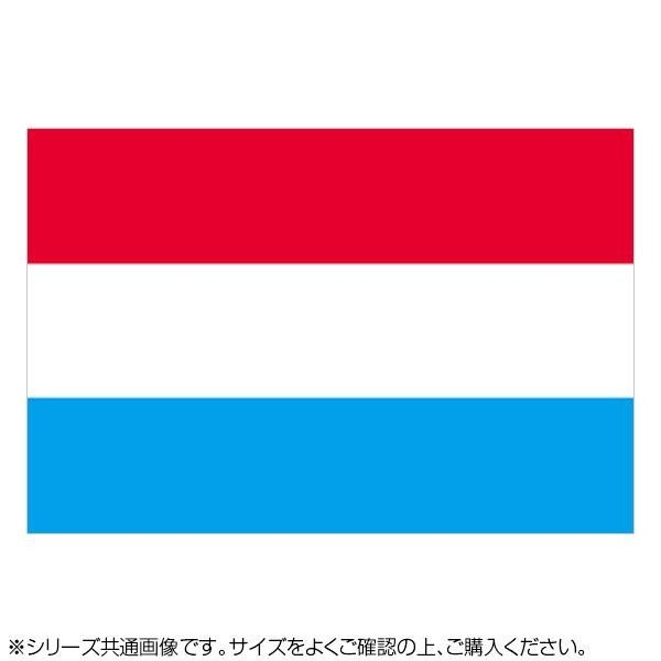 特別セール品 N国旗 オランダ No.2 W1350×H900mm 休日 22932