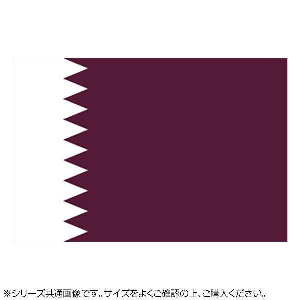 N国旗 カタール No.2 時間指定不可 待望 W1350×H900mm 22948