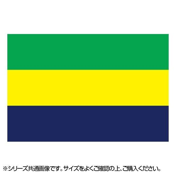 N国旗 本店 ガボン 本日の目玉 No.2 22972 W1350×H900mm