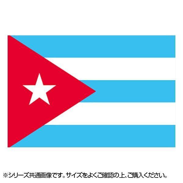 N国旗 キューバ No.2 爆安 W1350×H900mm 22988 セール 登場から人気沸騰