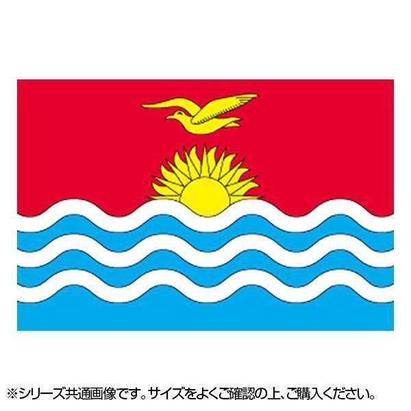 N国旗 キリバス 激安通販販売 No.2 22992 捧呈 W1350×H900mm